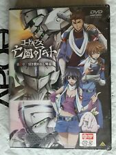 CODE GEASS AKITO THE EXILED VOL.2-JAPAN DVD J71 New