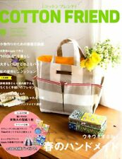 COTTON FRIEND 2018 SPRING - Japanese Craft Book