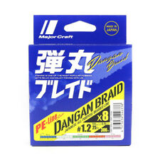 Dangan Braided Line X8 300m P.E 1.2 multi Db8-300/1.2mc/25lb (6338) Major Craft