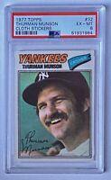 1977 Topps Cloth Stickers #32 Thurman Munson NY Yankees PSA 6 EX-MT