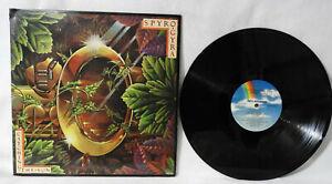 "SPYRO GYRA ""Catching The Sun"" 1980 (MCA) Jazz VG+/EX!!"