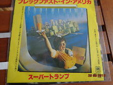 "SUPERTRAMP - ""BREAKFAST IN AMERICA""   7""  JAPAN - 1979 - AMP 1039"