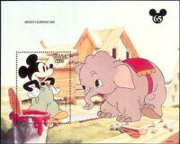 Ghana 1994 Disney/Mickey 65th/Elephant/Films/Cartoons/Animation 1v m/s (b4165z)