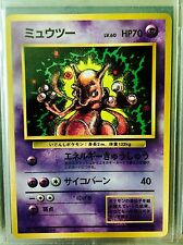 Pokemon 1997 Japanese Mewtwo Coro Coro Promo Card #150 Ultra RARE ERROR CARD!