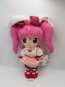 "Di Gi Charat Rabi~en~Rose B1202 SEGA 2001 Plush 9"" Stuffed TAG Toy Doll Japan"