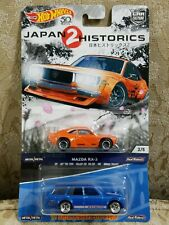 2018 Hot Wheels JAPAN  HISTORICS 2 MAZDA RX-3 & DATSUN BLUEBIRD 510 WAGON