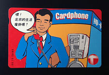 Hong Kong 1992 phone card