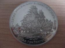 RUSSIA USSR CCCP Soviet Union 300 years of NAVAL FLEET Medal #16.831