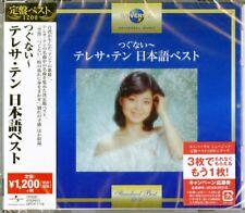 Teresa Teng-Tsugunai -teresa Teng Japonés Best-Japan CD C15