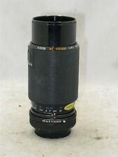 Kiron 80-200mm F4.5  Macro Zoom For Canon FD Cameras Coating Problem