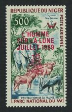 Niger Elephant Antelope First Man on the Moon MNH SG#324