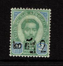 Thailand SC# 27 Variety / Mint No Gum / Hinge Rems - S8056