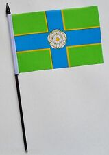 North Riding Of  Yorkshire County Small Hand Waving Flag