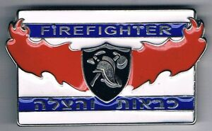 ISRAEL FIREFIGHTER  BELT BUCKLE NEW WITH QUALIFICATION BADGE ON A NATOINAL  FLAG