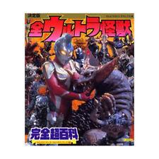 All Ultra Monster Encyclopedia From ULTRAMAN TIGA to Ultraman MAX 2006 JAPAN