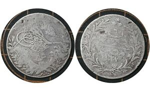 5 Qirsh 1913 Egypt 🇪🇬 Silver Coin Sultan Mehmed V # 308