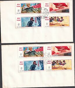 """CHINA Two FDC´s """"Taching-type"""" Industrial Conference #1343-6"""