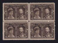 Canada Sc #96i (1908) 1/2c Quebec Tercentenary MAJOR RE-ENTRY Block Mint VF NH