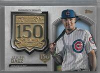 2019 Topps Series 2 Baseball 150th Anniversary Medallion Javier Baez 078/150 SP