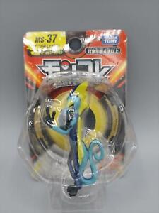 """Inteleon - MS-37 2"""" Moncolle Pokemon Figure Takara Tomy - US Seller"""