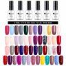 15ML UR SUGAR Glitter Soak-off UV Gel Pure Tips Smalto per unghie 85 Colour DIY