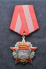100% ORIGINAL SOVIET USSR RUSSIAN AWARD ORDER  OF REVOLUTION 70360