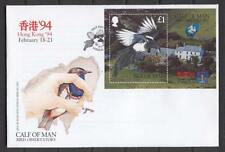 FDC E10 Isle of Man 1994 Block CV 6 eur Bird magpie Hong Kong