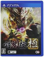 Used PS Vita Toukiden Kiwami Japan Import (Free Shipping)