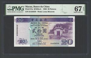 Macau 20 Patacas 1996 P91a Uncirculated Graded 67