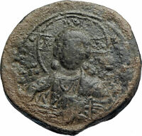 JESUS CHRIST Class A2 Anonymous Ancient 976AD Byzantine Follis Coin i77429
