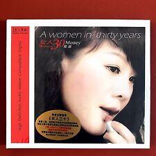 Man Li 曼麗 女人三十 Women at 30 無比傳真 Mobile Fidelity CD Audiophile Vocal <推薦發燒女聲>