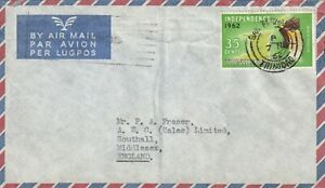 1962 Trinidad&Tobago cover sent from San Fernando to Southall,Middlesex UK