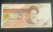 New listing 5000 Persian Rials