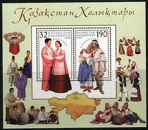 2010. Kazakhstan. National clothes. Korean and Belarus. S/sh. MNH. Sc.637