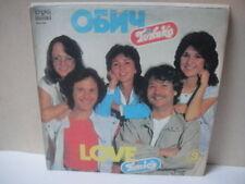 Tonica SV-Love Euro Disco LP búlgaro LP!