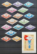 ROMANIA 1964 OLYMPICS, Cpl XF MNH** Sheet + Perf + ImPerf Set Olympiade, Sports