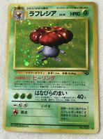 Vileplume Pokemon Card Old Back No.045 Holo Vintage Rare Japanese Nintendo F/S