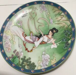 """1989 Imperial Jingdezhen Plate... Legends of West Lake """"Lady White"""""""