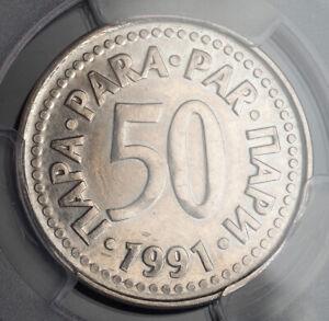 1991, Yugoslavia (SFR). Scarce Nickel Pattern 50 Para Coin. PS-082. PCGS SP-62!