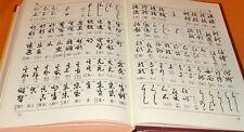 Decrypt Japanese Break Calligraphy Dictionary book character kanji japan #0577