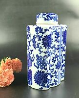 """Vintage Beautiful White/ Blue Color Ginger Jar with Floral Design - 8"""" Tall"""