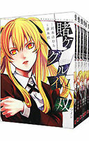 [Used] Kakegurui Twin 1-10 Japan Manga Comic Set in Japanese