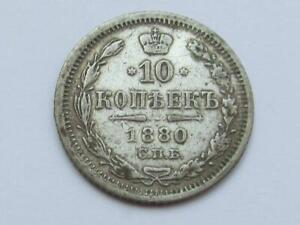 Russia Silver 10 Kopeks coin dated 1880 - good filler/collectable coin
