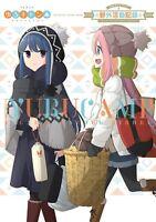 'NEW' Yuru Camp Official Guide Book | JAPAN Anime Manga Laid-Back Camp Art Book