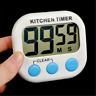 Large LCD Digital Cooking Timer Count-Down Up Clock Loud Alarm Magnetic Kitchen