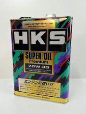 HKS SUPER RACING ENGINE OIL 5L 7.5W35 FULL SYNTHETIC NISSAN SKYLINE R34 GTT RB25