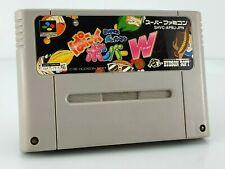 Super Bomberman Panic Bomber W - Jeu Nintendo Super Famicom SFC JAP Japan