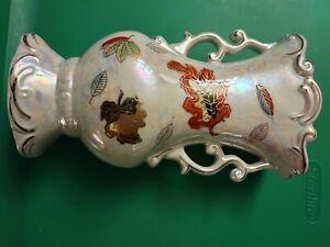 Vintage Gold Accent Autumn/Fall/Leaf Vase ,Lipper & Mann Creations ,50's Japan