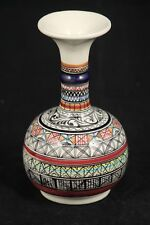 Vintage Mexican Ceramic/Pottery Detailed Vase Folk Art Collectible Home Decor