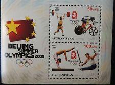 2007 beijing olympics 2008 MS #1 sport gymnastics cycling weight lifting stars